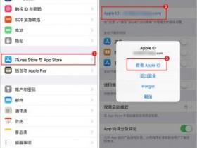 如何关闭【苹果ID】开通的腾讯视频自动续费?