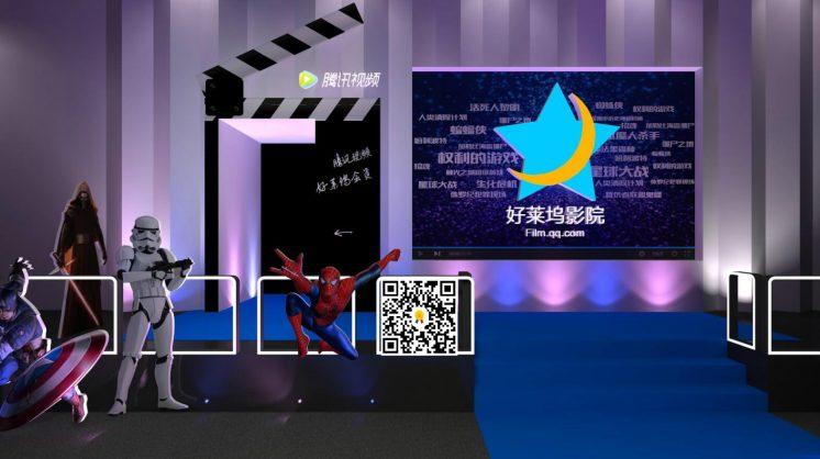 腾讯视频会员共享 2120年9月14日 每天更新 腾讯视频会员出租